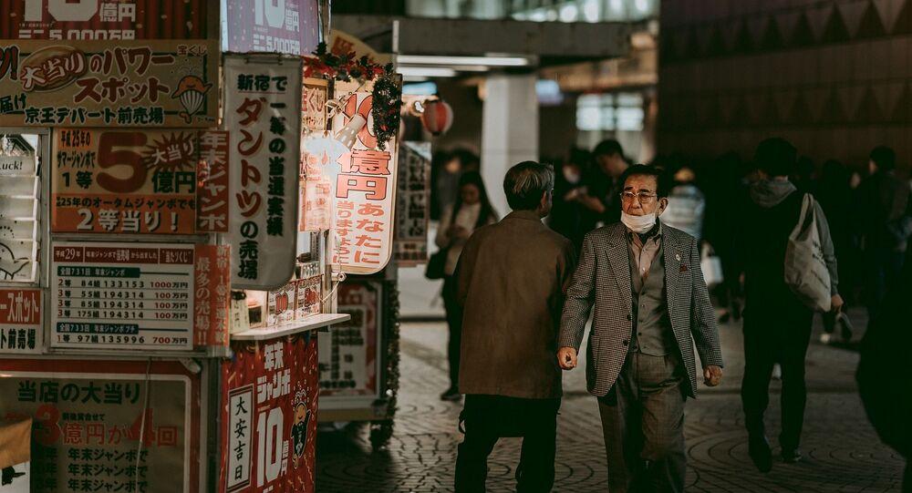 A Tokyo