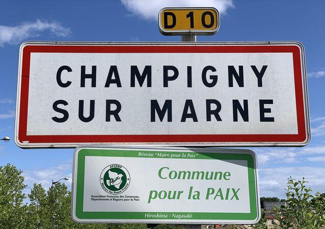 Panneau d'entrée dans Champigny-sur-Marne.