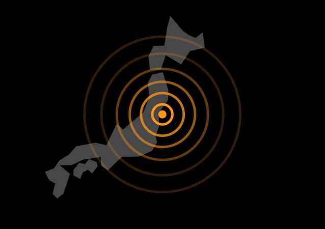 Tragédie nucléaire de Fukushima