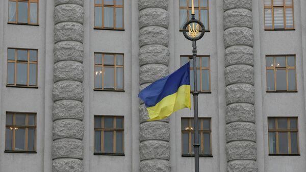Le drapeau ukrainien à Kiev (photo d'archives) - Sputnik France