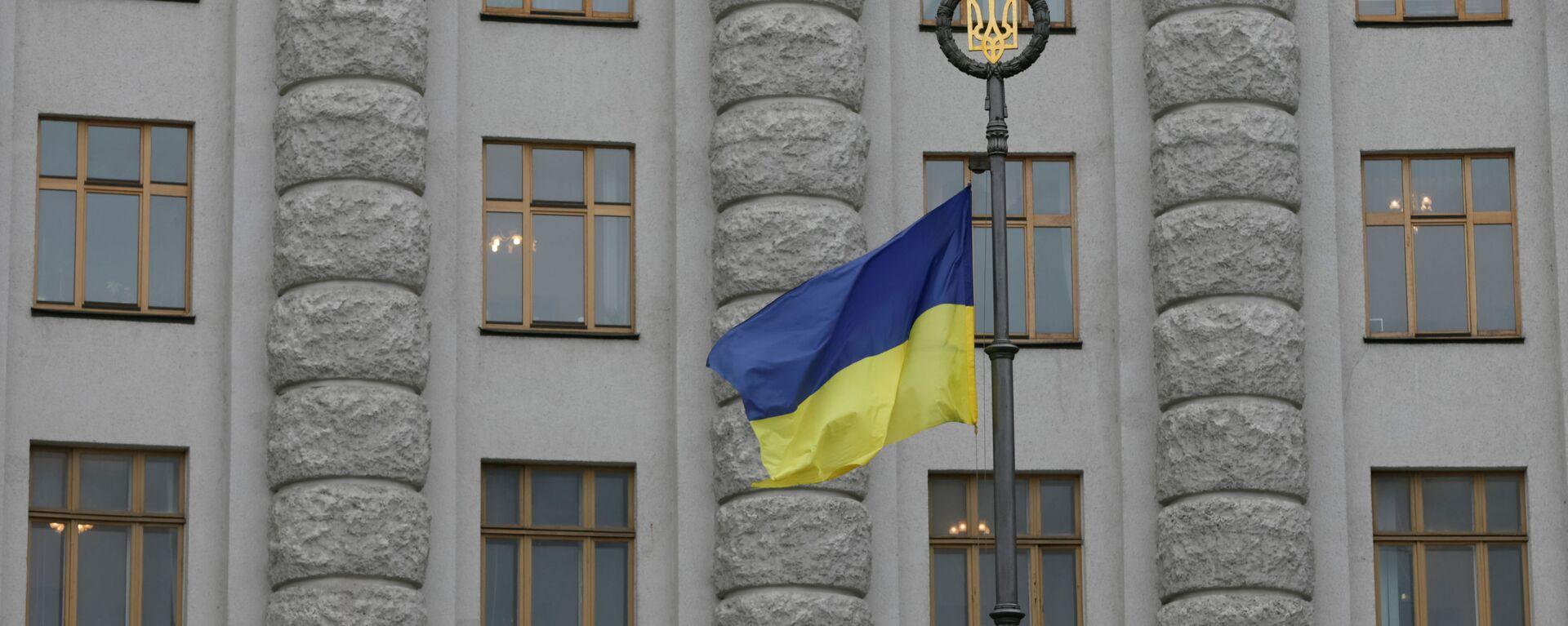 Le drapeau ukrainien (photo d'archives) - Sputnik France, 1920, 08.06.2021