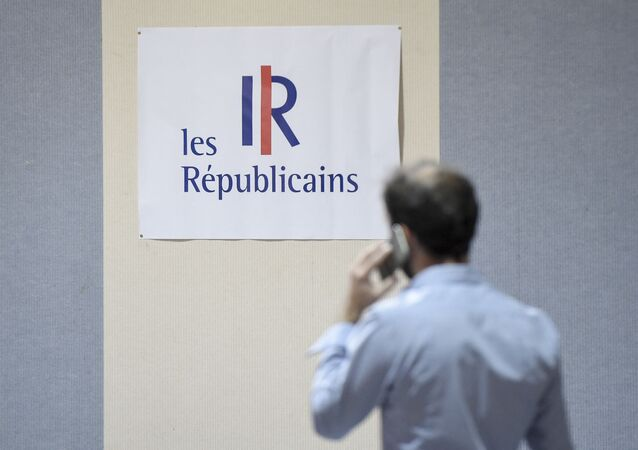 Le parti Les Républicains (LR) (illustration)