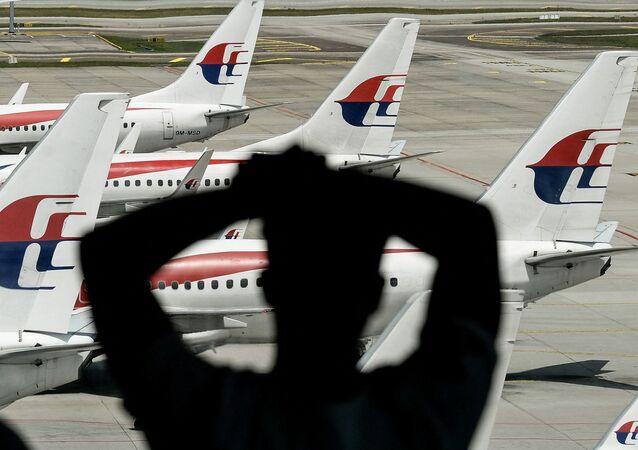 Le vol MH370 reliant Kuala-Lumpur à Pékin a disparu le 8 mars 2017 avec 239 personnes à son bord