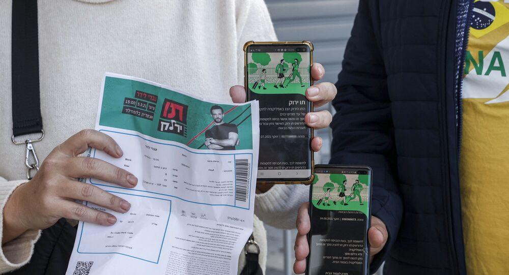 Passeport vaccinal en Israël