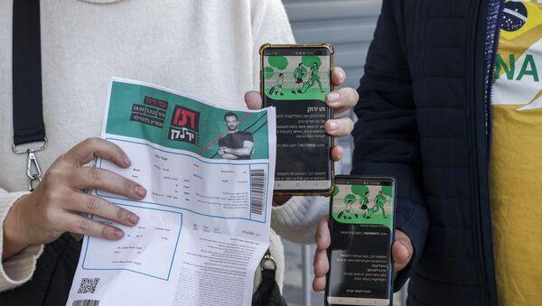 Passeport vaccinal en Israël - Sputnik France