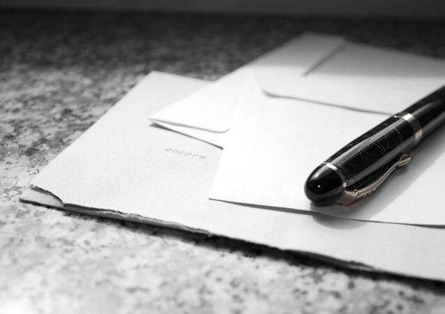 Une lettre (image d'illustration)
