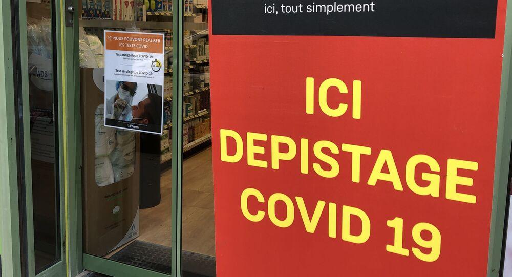 Une pharmacie à Paris