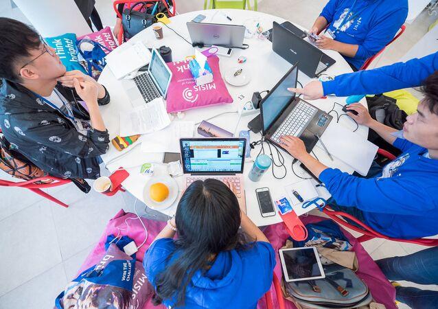 Université nationale de science et de technologie MISiS