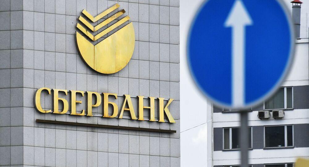 Facade de la plus grande banque de Russie