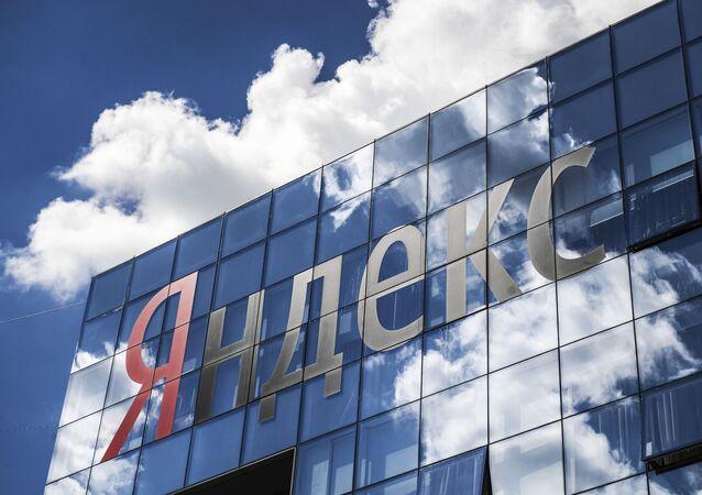 Les locaux de Yandex à Moscou