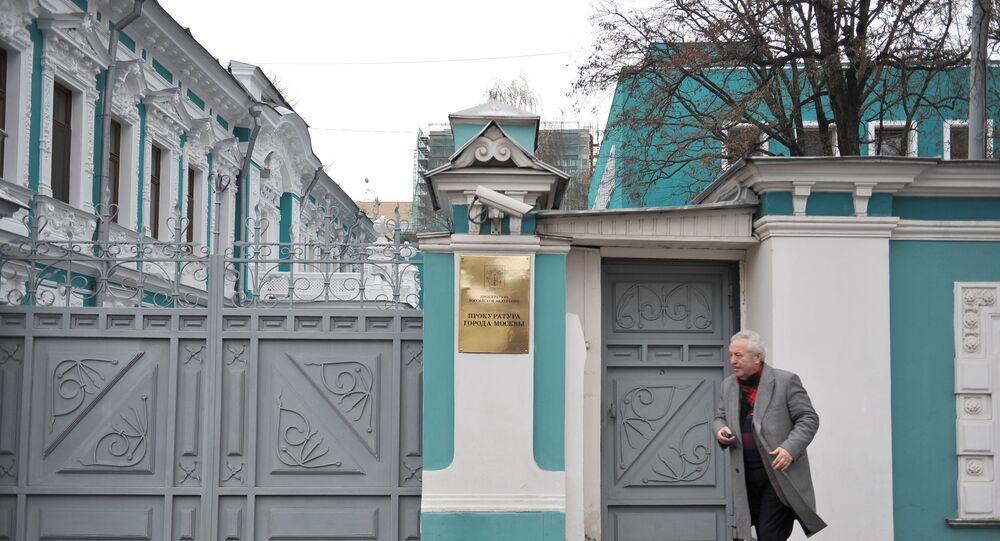 Le Parquet de la ville de Moscou (archive photo)