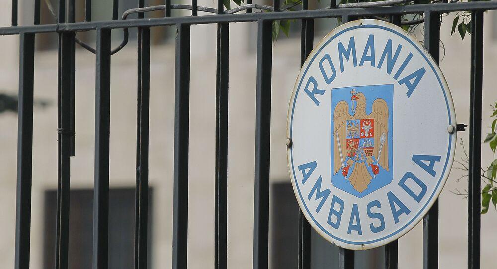 Ambassade de la Roumanie à Moscou