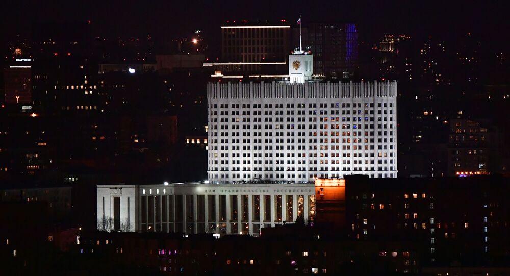 Le siège du gouvernement russe (archive photo)
