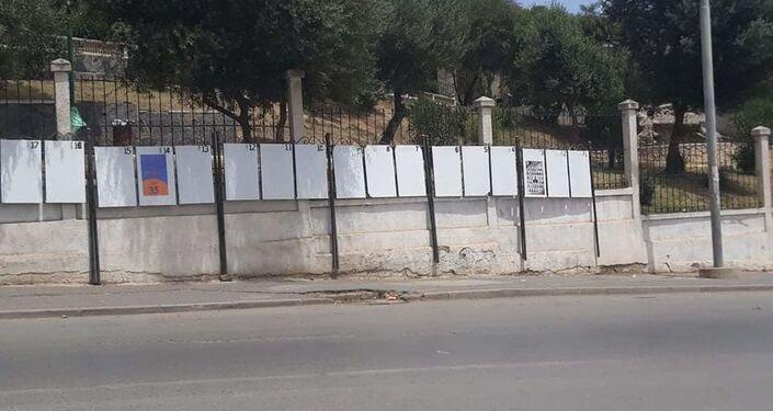 Peu d'affiches sur les tableaux en ce début de campagne électorale pour les législatives du 12 juin