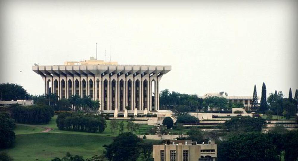 Le palais de l'Unité à Yaoundé