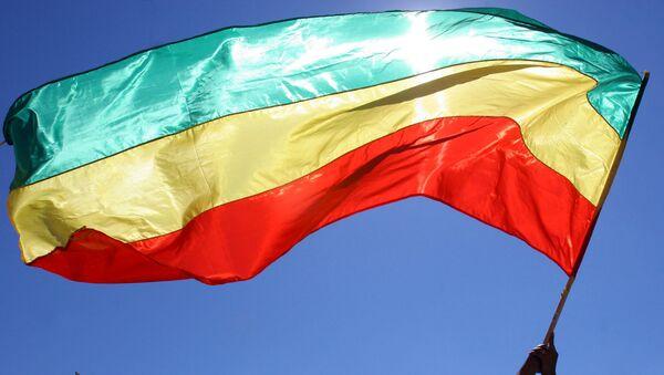 Le drapeu éthiopéen - Sputnik France