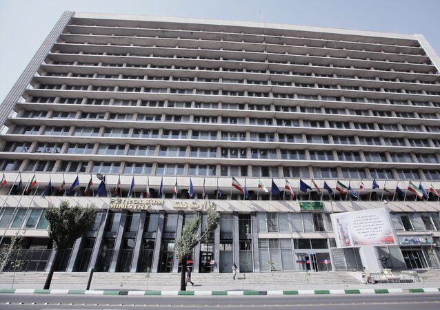 Ministère iranien du Pétrole