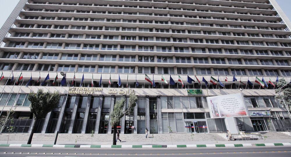Ministère du Pétrole de l'Iran