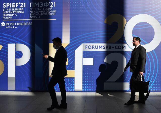 Forum économique international de Saint-Pétersbourg 2021 (archive photo)
