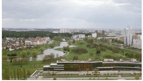 Minsk - Sputnik France