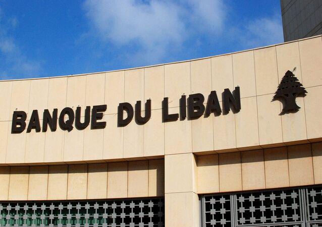 Banque centrale du Liban