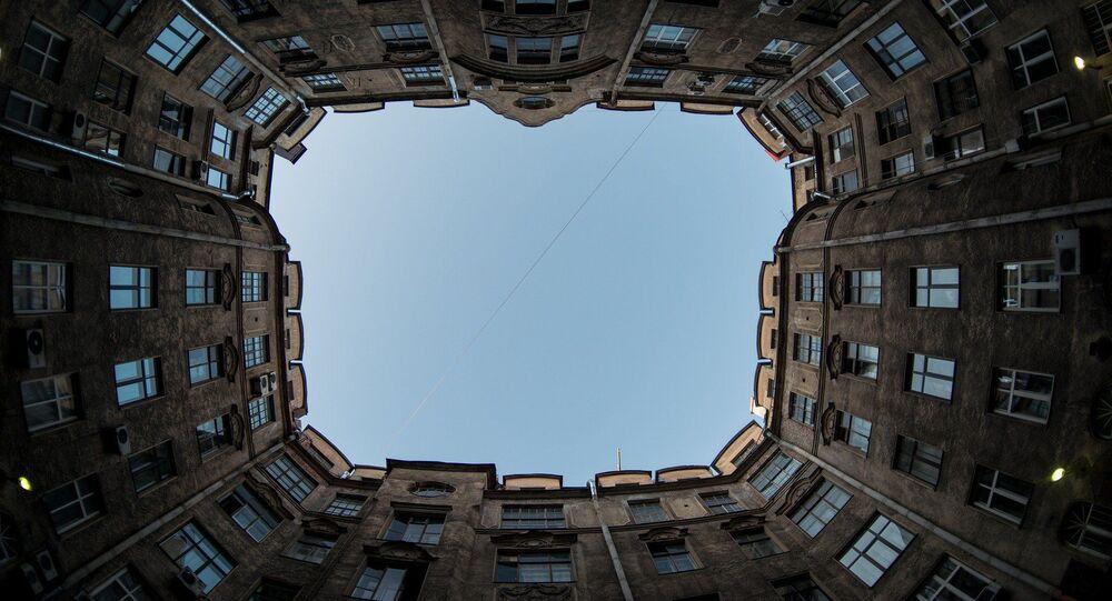 Fenêtres, image d'illustration
