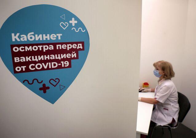 Un point de vaccination contre le Covid-19 à Moscou (archive photo)