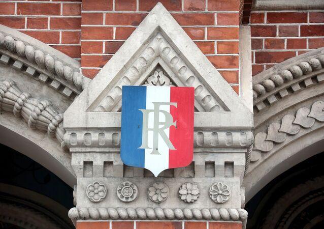 L'ambassade de France à Moscou