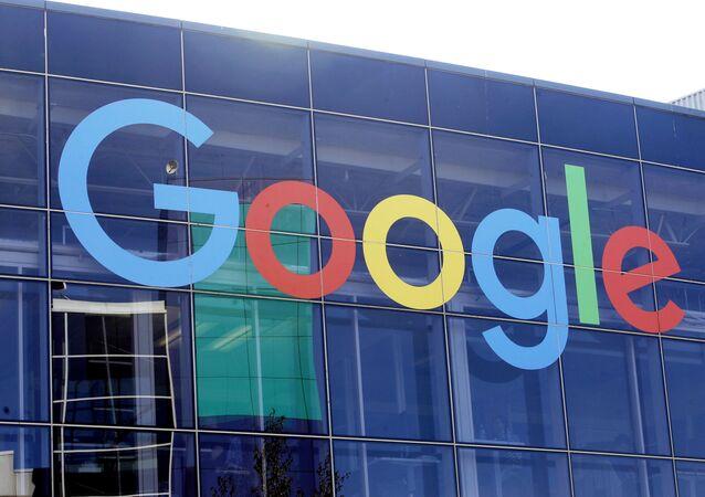 Bâtiment de Google à Mountain View, Californie