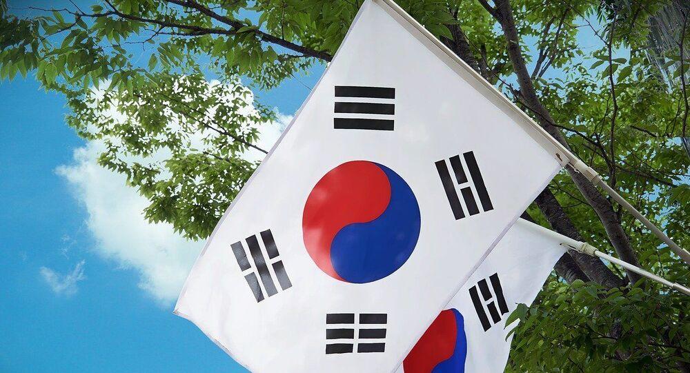 Drapeaux de la Corée du Sud