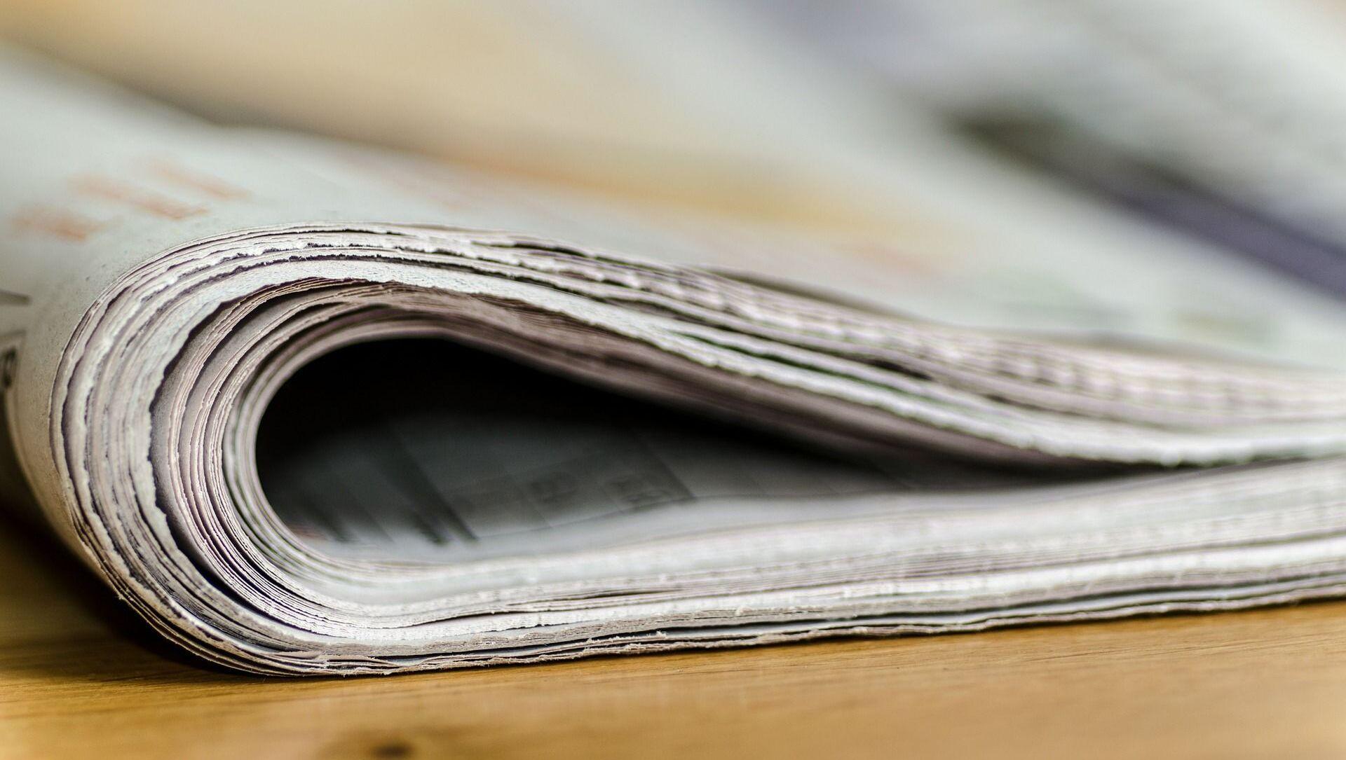 Des journaux - Sputnik France, 1920, 19.07.2021