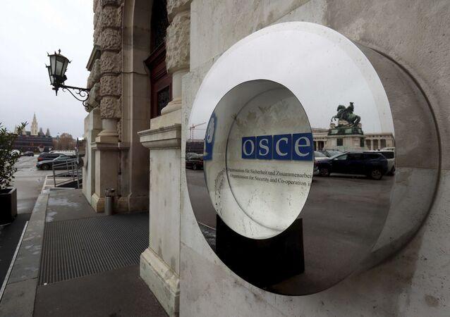 Le palais impérial de la Hofburg à Vienne, siège du Conseil permanent de l'OSCE (archive photo)