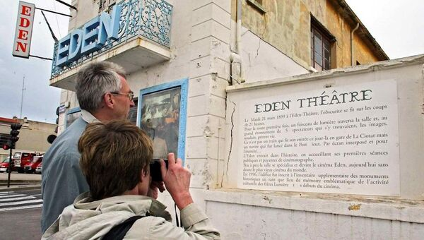 L'Eden-Théâtre - Sputnik France