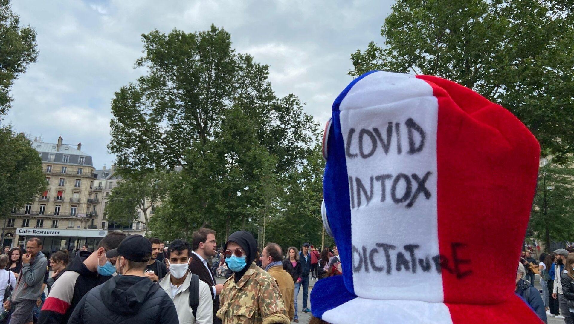 Manifestation contre le pass sanitaire, place de la République à Paris, 14 juillet 2021 - Sputnik France, 1920, 14.08.2021