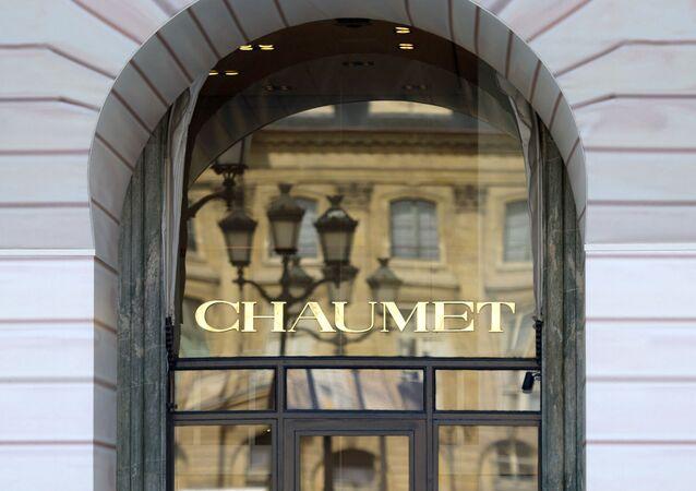 La maison Chaumet, sise place Vendôme, à Paris, photo d'archives