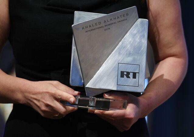 Prix international Khaled Alkhateb