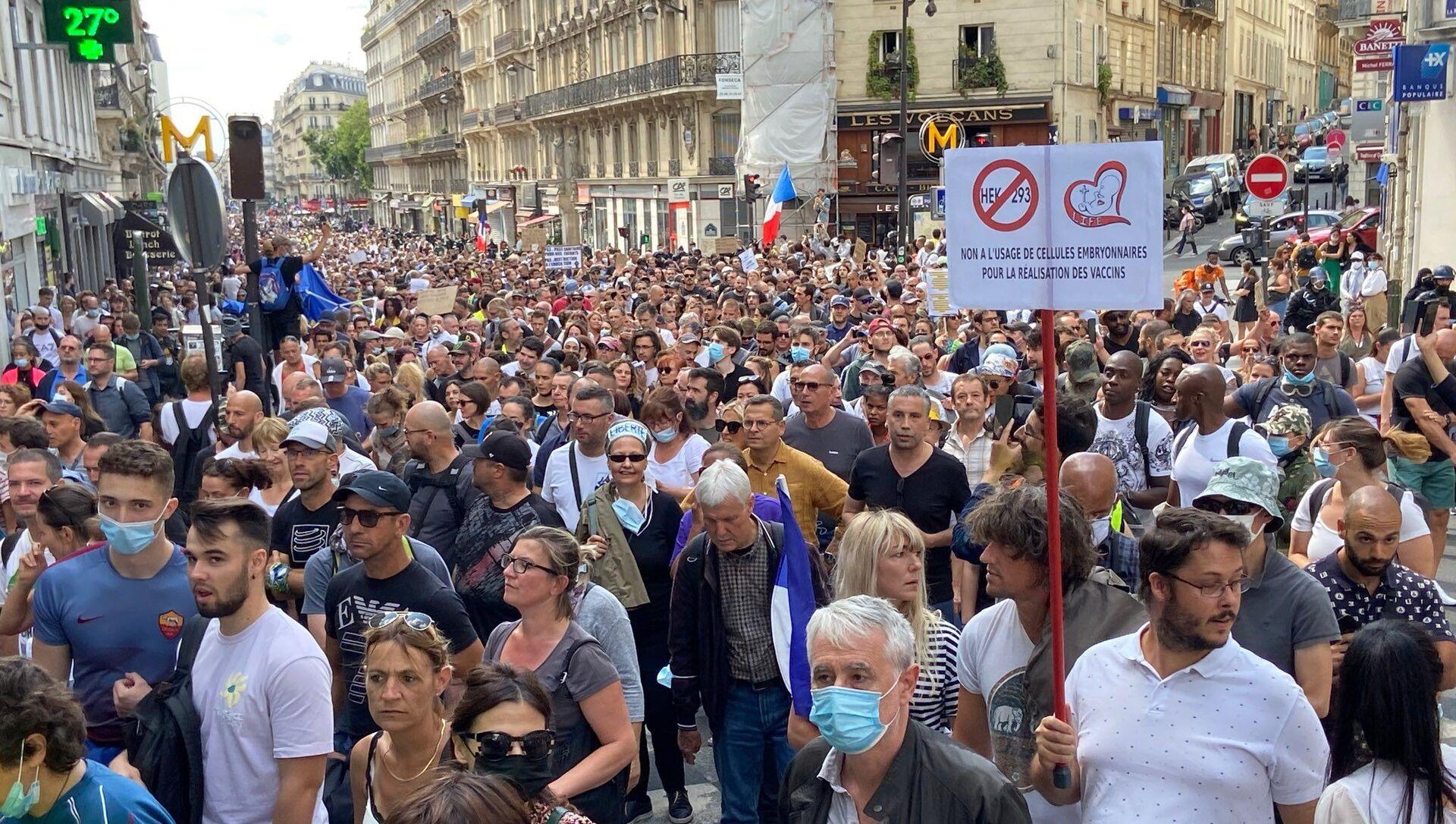 Manifestation contre le pass sanitaire à Paris, le 31 juillet 2021 - Sputnik France, 1920, 06.08.2021