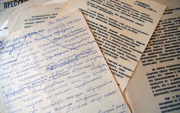 Notes de Dmitri Reznitchenko sur le verdict du tribunal de Nuremberg. 1er octobre 1946 - Sputnik France