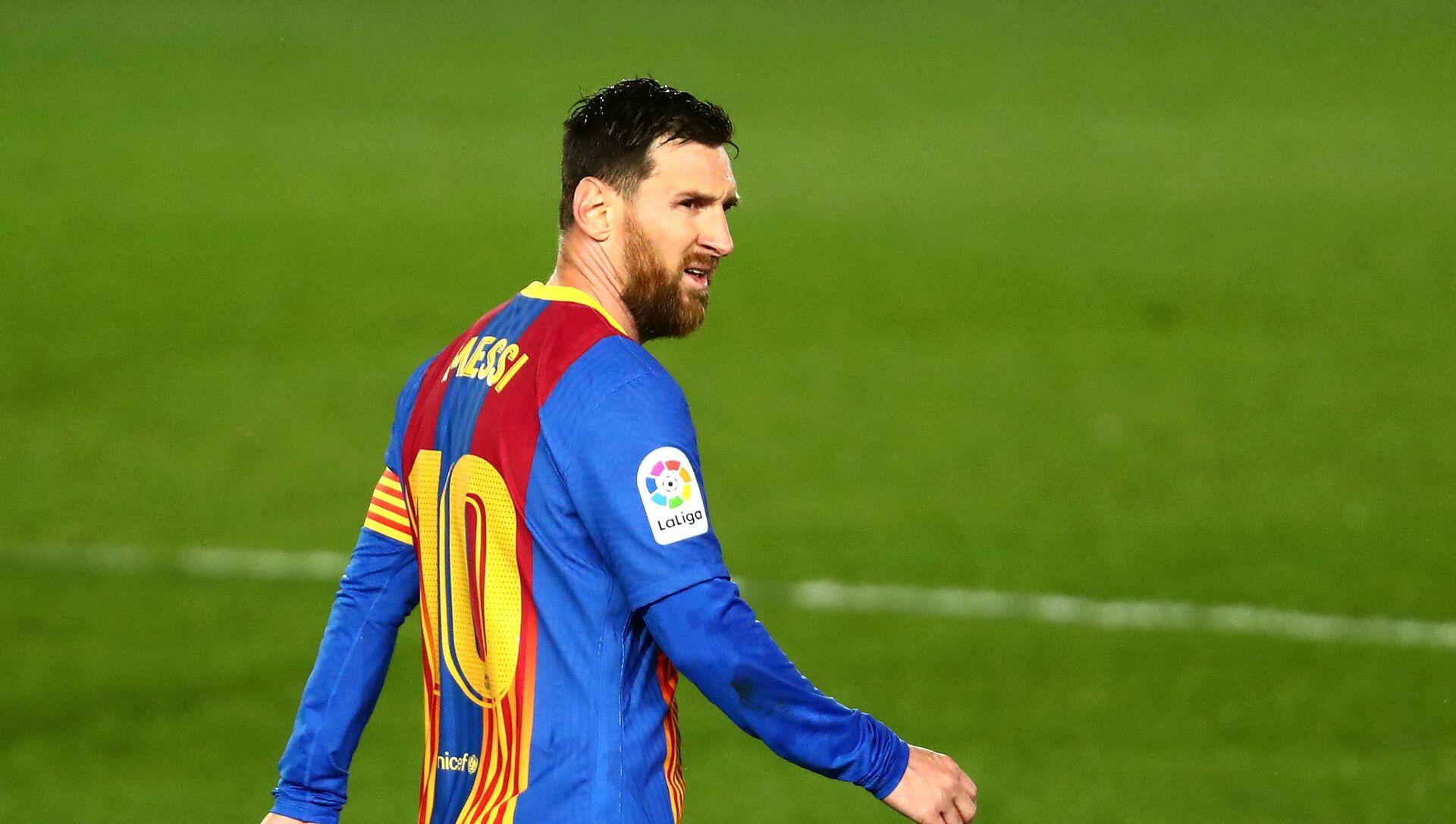 Lionel Messi - Sputnik France, 1920, 09.08.2021