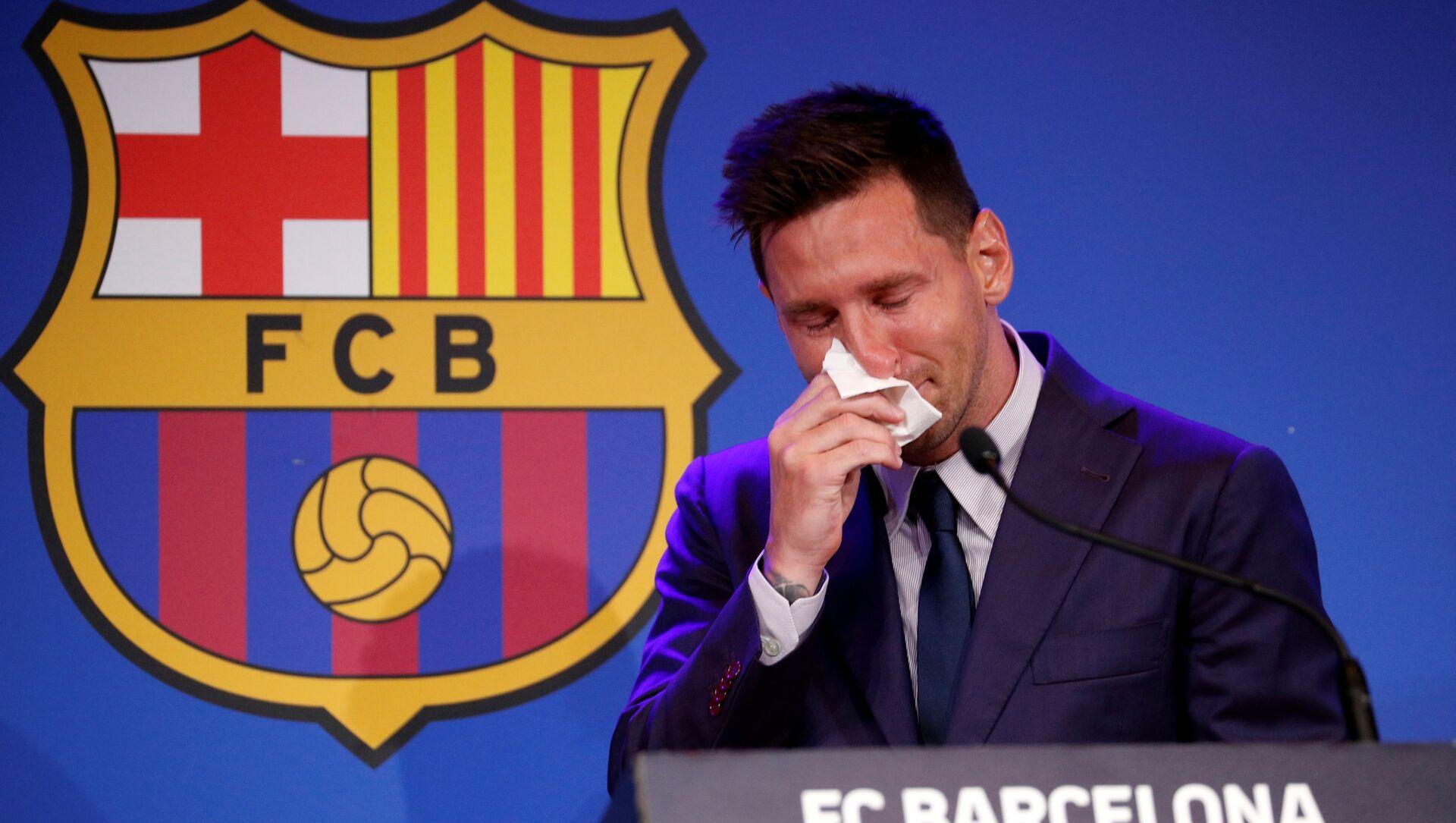 Messi en larmes lors de ses adieux  - Sputnik France, 1920, 08.08.2021