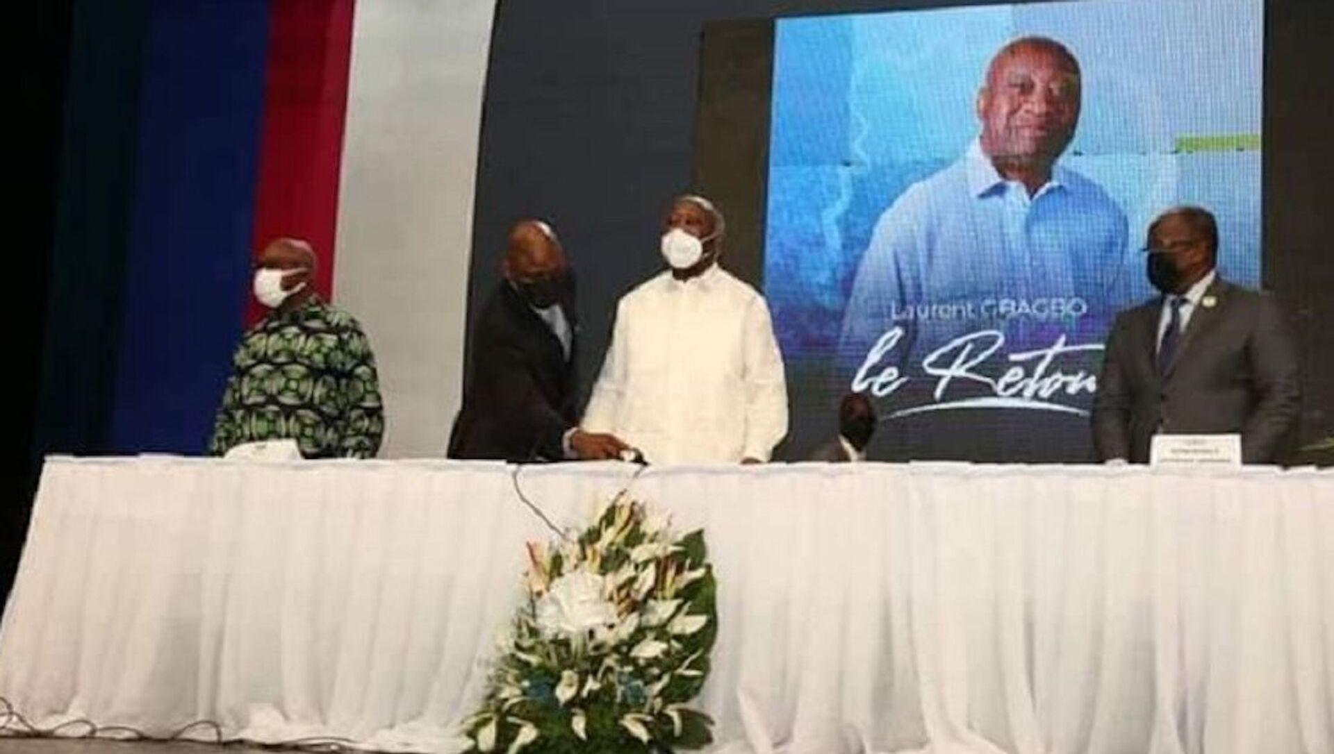 L'ancien Président ivoirien Laurent Gbagbo lors du comité central extraordinaire au palais de la culture de Treichville - Sputnik France, 1920, 10.08.2021