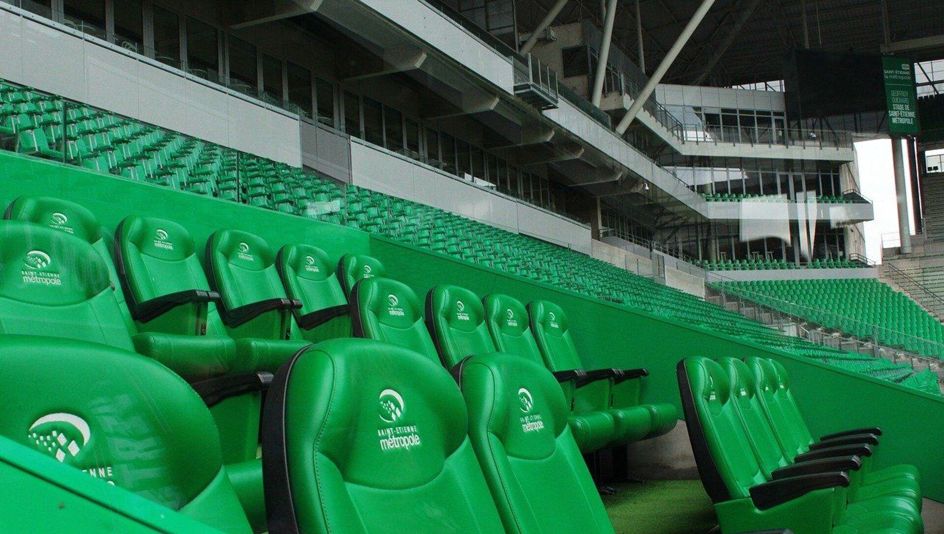 Le stade Geoffroy-Guichard à Saint-Étienne  - Sputnik France, 1920, 10.08.2021