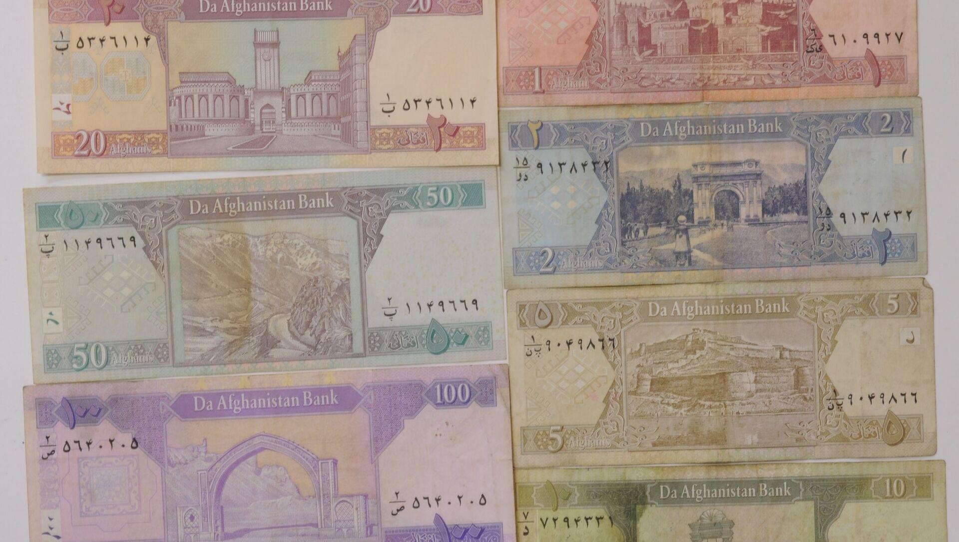L'afghani, monnaie nationale afghane - Sputnik France, 1920, 18.08.2021