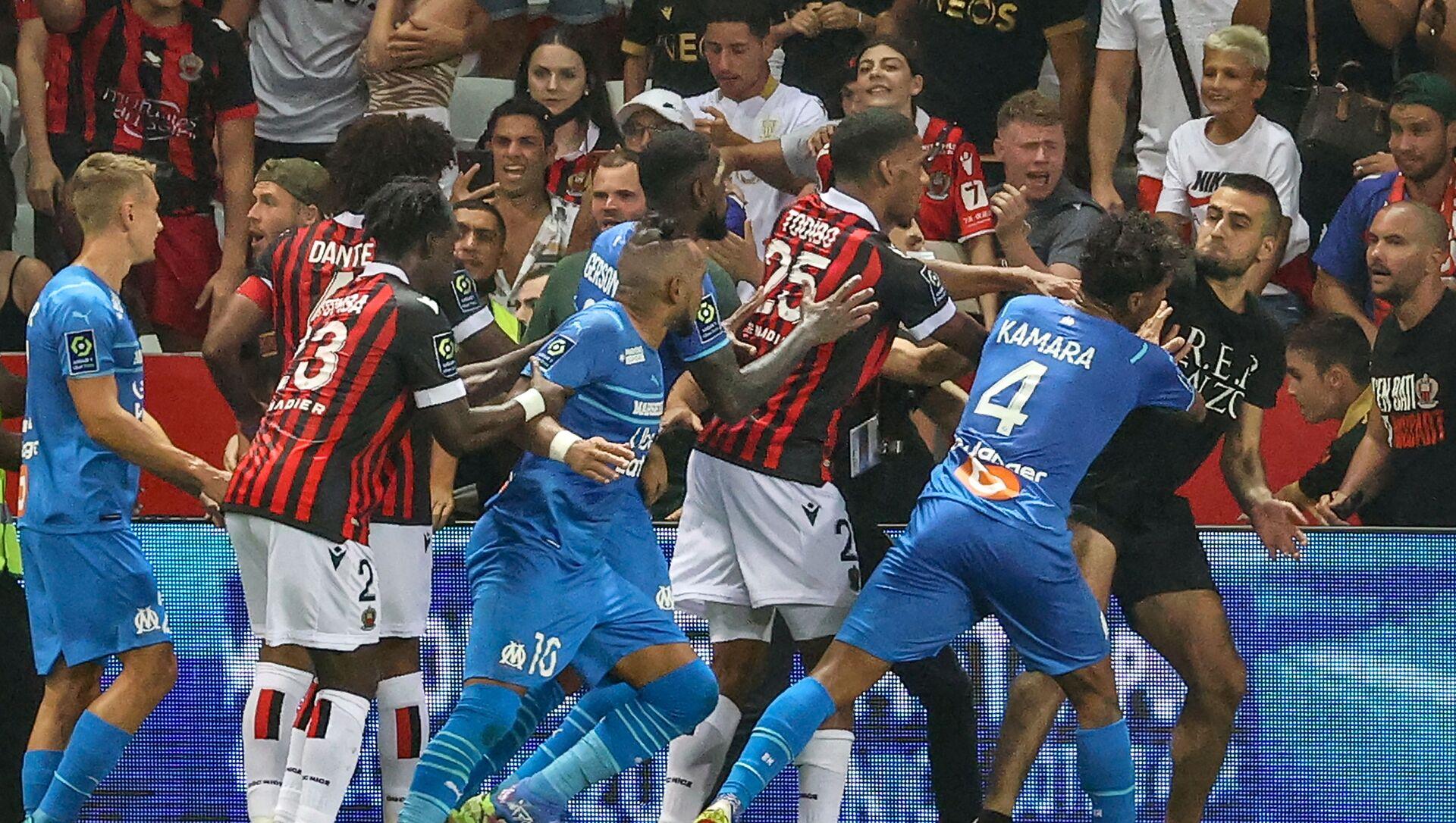 Des incidents ont émaillé le match Nice-Marseille le 22 août 2021 - Sputnik France, 1920, 24.08.2021