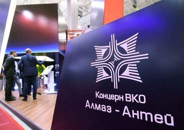 Le stand d'Almaz-Anteï au forum Armée 2021