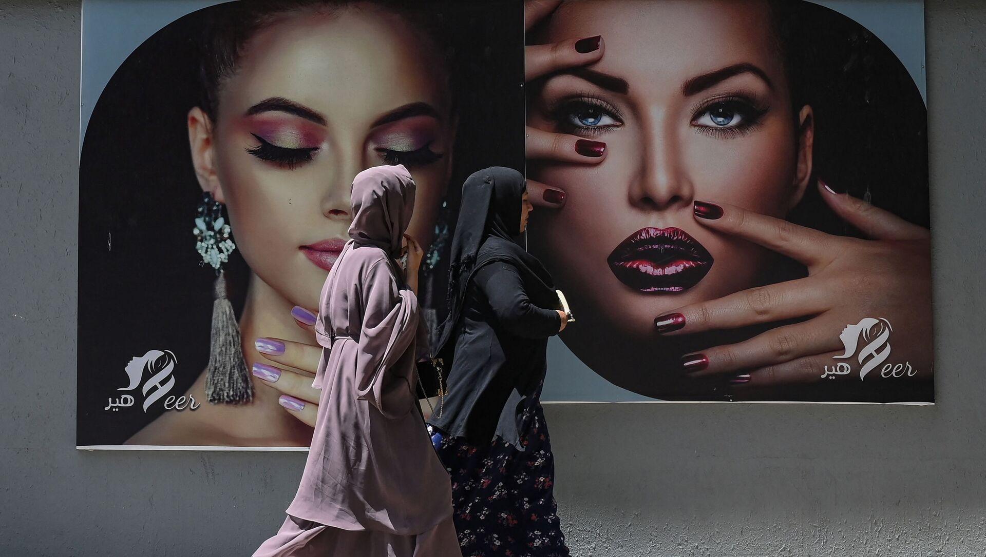 Des femmes portant des burqas à Kaboul, le 7 août 2021 - Sputnik France, 1920, 04.09.2021