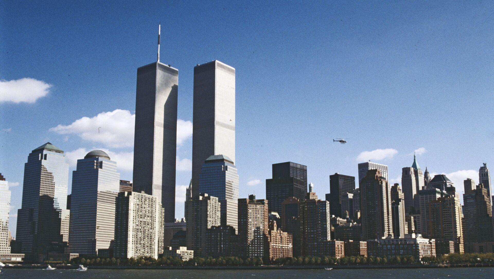 Les tours du World Trade Center de New York (archive photo) - Sputnik France, 1920, 03.09.2021
