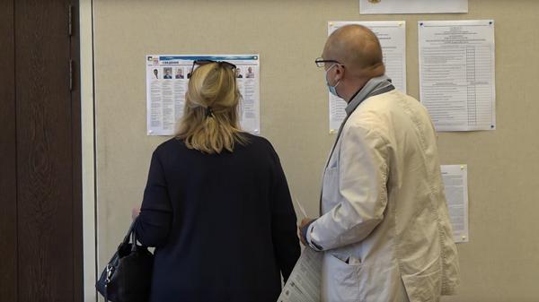 Vote pour les élections législatives à l'ambassade de Russie en France - Sputnik France