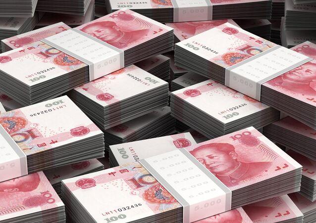 Yuans chinois