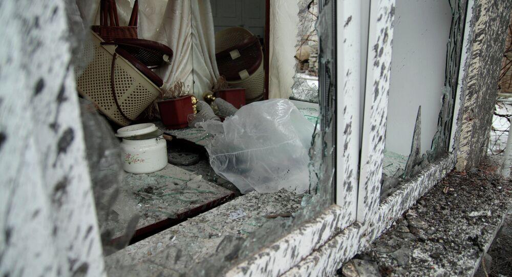 Une vitre brisée à Donetsk (archives)